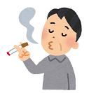 アパート退去タバコ