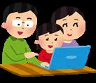 くらナビ増刊号202105_家族